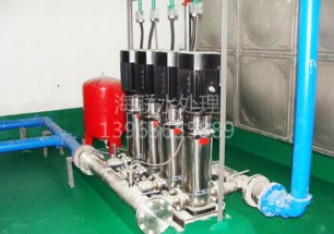constant pressure water supply equipment